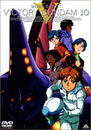 Victory Gundam DVD 10