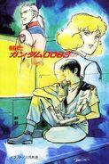 Gundam 0083 Novel RAW V1 002