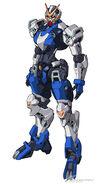 Gundam Dandalion front