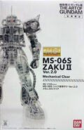 MG Char's Zaku II Ver. 2.0 (Mechanical Clear Ver.)