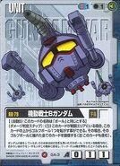 Mobile Suit B Gundam