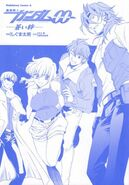334px--animepaper.net-picture-standard-anime-mobile-suit-gundam-00-蒼い絆-141945-test-preview-e177c67c