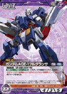 Gundam AGE-1 Glansa Carddass 1