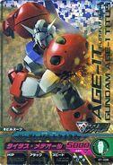 Gundam AGE-1 Titus Try Age 8