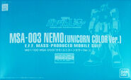 MG Nemo -Unicorn Color Ver.-