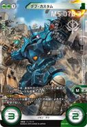 Ms07b3 p16 GundamCrossWar
