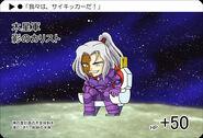 Callisto SD