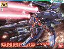 Hg00-gn-arms-e-exia