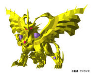 Image result for SD Gundam Force griffin