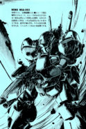 Gundam Zeta Novel RAW v4 014