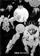 G-Reco Manga vol 4 Ten Police