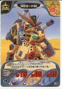 Gundam Combat 31