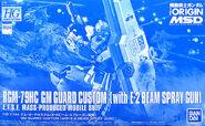 HG GM Guard Custom (with E-2 Beam Spray Gun)