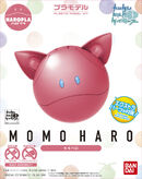 Haro Momo
