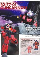 MG RX-77-01 Guncannon Conversion Kit 1