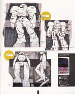 Turn A Gundam The Memory of the First Wind Vol.2 078