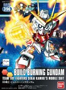 BBSenshi-BuildBurningGundam