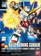 BBSenshi-BuildBurningGundam