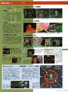 GundamFilesGarrisonABQ2