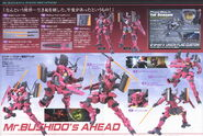 HG Ahead Sakigake Manual Spread