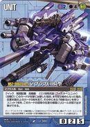 Msz006c1Bst GundamWar