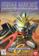 SDGG-37-GundamSandrock