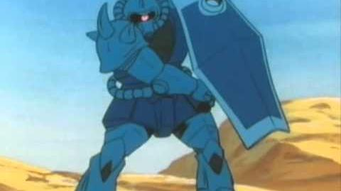 041 MS-07B Gouf (from Mobile Suit Gundam)