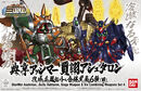 BBSenshi-DianWei Asshimar JiaXu Ashtaron Siege Weapon & Six Combining Weapons Set A