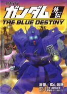 Gundam blue