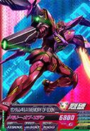 Gundam legilis (zeheart color) try age 1