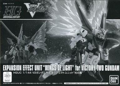 File:HGUC Victory Two Gundam Wings of Light Set.jpg
