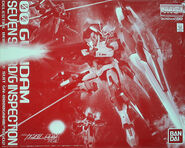 MG 00 Gundam Seven SwordG -Inspection-