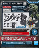 System Weapon Kit 001