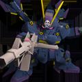 Unit sr crossbone gundam x2 kai
