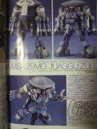 AMS-129MG 2