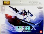 EMSiA rx178 AEUG FlyingArmor p01
