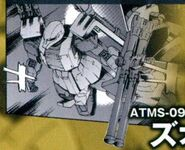 LastSun0096 ZakuI DarmacCustom p02 manga