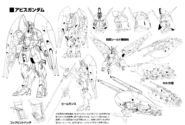 ZGMF-X31S Abyss Gundam Linearts
