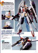 GPB-X80DE