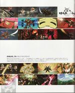 Gundam Evolve Material 127