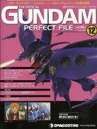 Gundam Perfect File