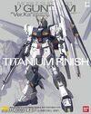 MG ν Gundam Ver. Ka Titanium Finish