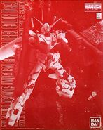 MG Full Armor Unicorn Gundam -Red Color Ver.-