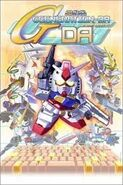 SD Gundam G Generation DA Front Cover