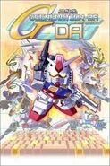 SD Gundam G Generation DA Front Cover