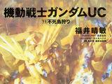 Mobile Suit Gundam UC: Phoenix Hunting