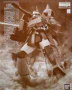 Gunpla MG MS06K-Unicorn box