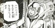 Mobile Suit Gundam Explosion 5