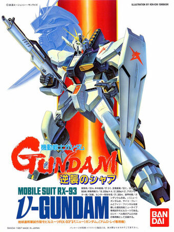 Mobile Suit Gundam Char S Counterattack Model Series The Gundam Wiki Fandom