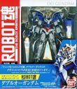 RobotDamashii gn-0000 p01
